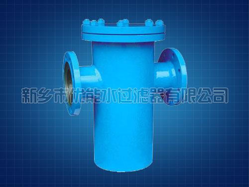 直通蓝式过滤器DN80-不锈钢管道过滤器