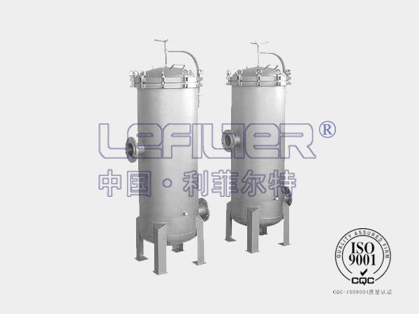 袋式不锈钢过滤器LFD-2-9P