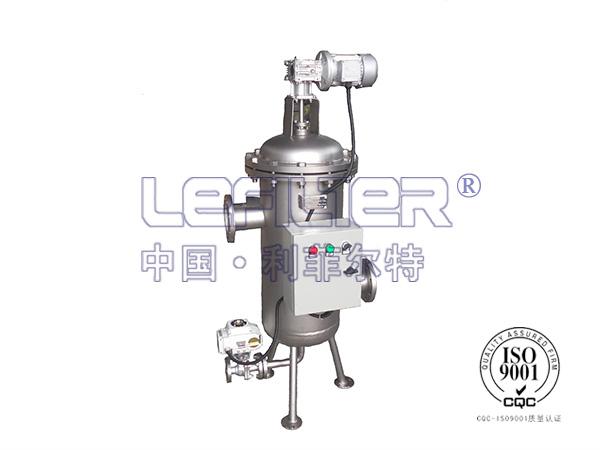 LFZ-480-X立式全自动清洗过滤器