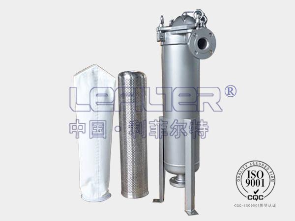 LFD-2-7P不锈钢袋式过滤器