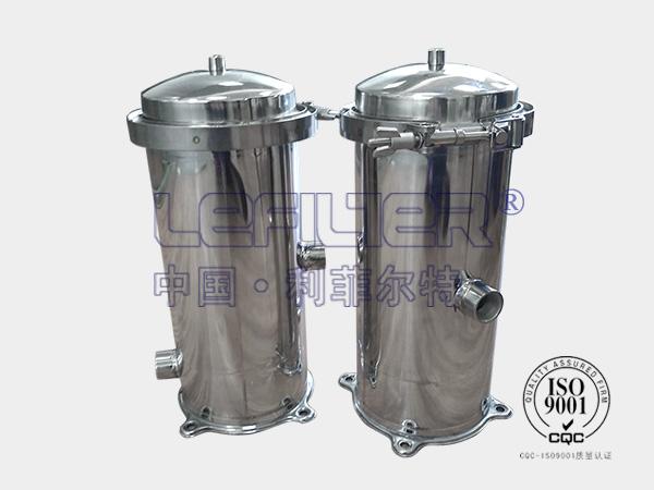 不锈钢保安滤器LFB-4-20X