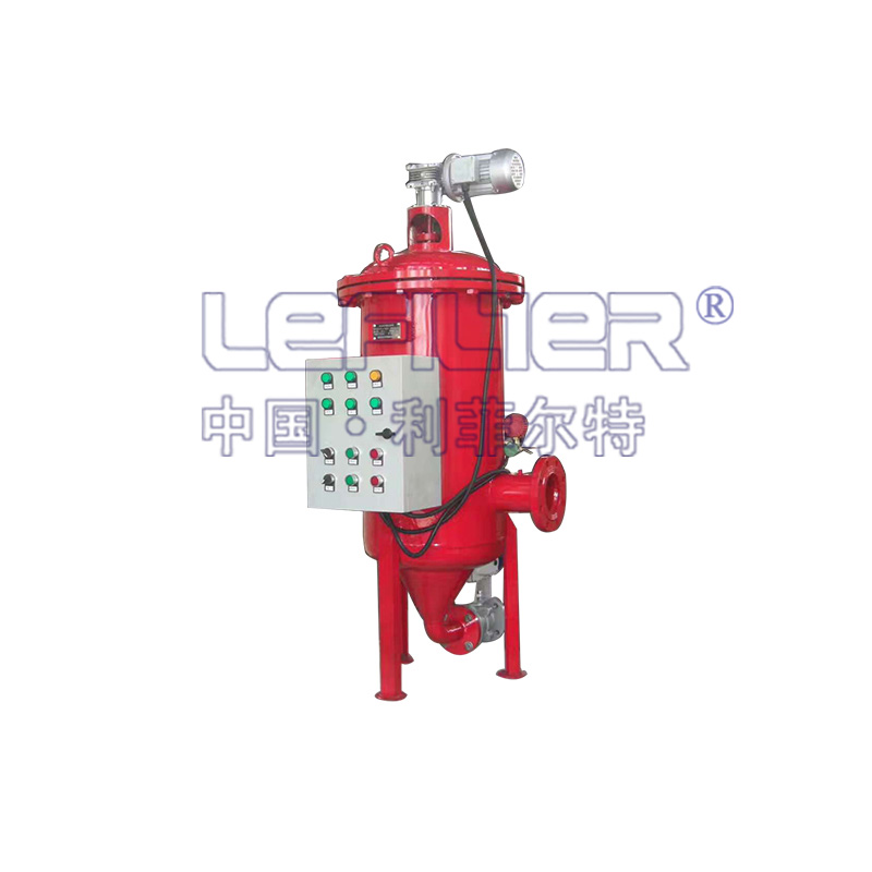 冷冻循环水系统自清洗过滤器
