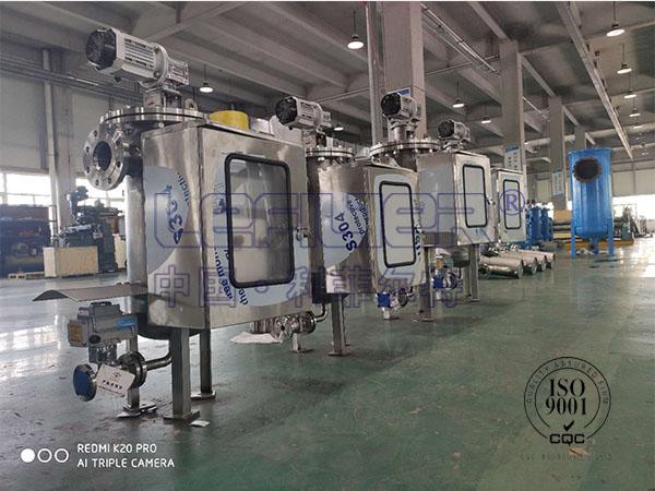 冲渣水系统前置过滤自清洗过滤器