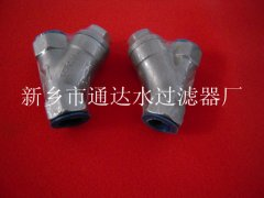不锈钢Y型过滤器DN25