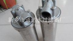 水过滤器LE-10X250