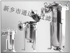水过滤器—不锈钢袋式过滤器