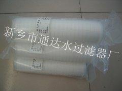 保安过滤器滤芯-PP折叠滤芯