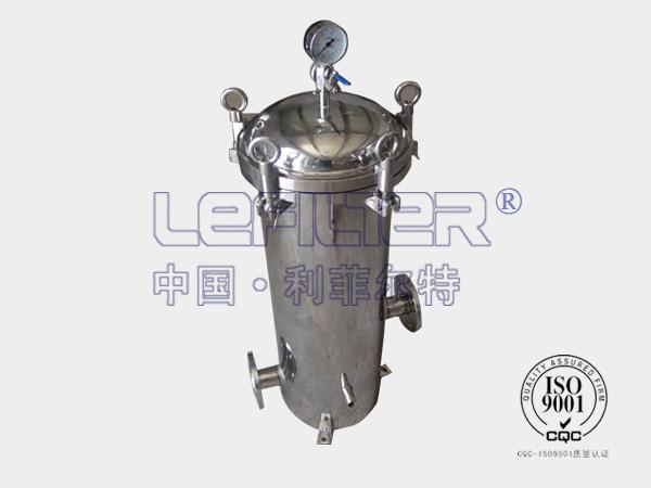 不锈钢袋式过滤器LFD-2-9P